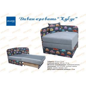"""Диван-кровать """"Кубус"""""""