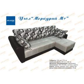 """Угловой диван """"Меркурий М+"""""""