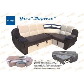 "Угловой диван ""Марсель"" накладки лдсп"