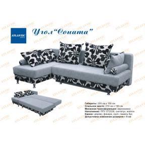 """Угловой диван """"Соната"""""""